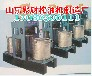 福建武夷山流动液压榨油机多少钱一台双缸液压台式榨油机报价