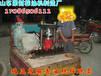 遼寧純天然芝麻油榨油機械廠家遼寧遼陽電動香油機多少錢一臺
