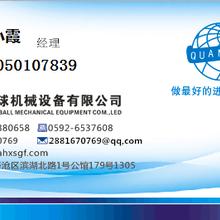 感温探测器_851PH516.850.055泰科Tyco感温探测器