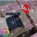 美国VAL-TEX润滑脂2000-S-P指定为专用阀门养护产品