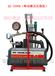 沃泰斯QS-2200A电动液压注脂泵