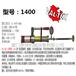 VAL-TEX手动注脂枪1400美国