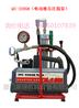 注脂器臺包1-注脂泵天然氣閥門管道專用