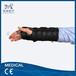 厂家批发腕关节固定带掌骨腕关节骨折脱位固定可替代石膏