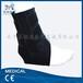 厂家批发增强型护踝足踝扭伤韧带撕裂松脱稳定性骨折