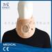 厂家批发费城颈托透气高分子颈椎骨折固定脱位复位固定颈托