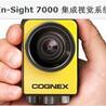 昆山/常州ccd板检设备ccd检测设备价格
