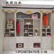 全铝家具全铝衣柜简约现代推拉门收纳衣柜全铝橱柜型材