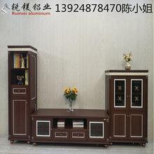 全铝家具铝材全铝电视柜全铝酒柜全铝橱柜型材定制