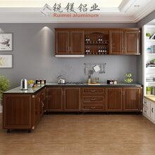新款全铝橱柜开放式厨房橱柜门材料全铝家具型材批发