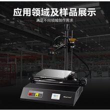 广州普伦特家用3d打印机厂家电话教育专用3d打印机批发代理图片