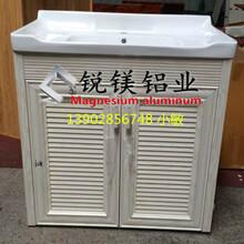 厂家直销全铝合金家具型材铝合金浴室柜