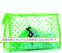 郑州PVC化妆袋生产可靠包装袋质量可靠充满优势