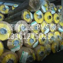 泰安PVC塑料薄膜优势机会肯定成绩