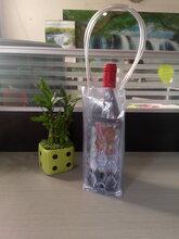 栖霞PVC红酒袋专业定制可靠成长机会获得信任