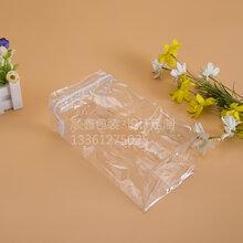 莱西PVC塑料包装袋可靠品质生产优秀包装袋