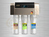 招商加盟;净水器;RO反渗透纯净水;直饮机;