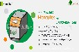 切削液循环再生机,Hercules-I