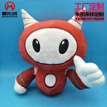 定制毛绒玩具定做机器猫公仔玩偶订做企业吉祥物logo布偶公仔