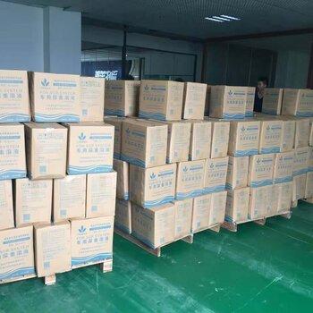 深圳哪里有车用尿素卖深圳车用尿素厂家深圳车用尿素批发