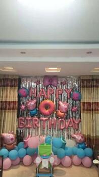 长沙气球生日宴布置周岁宴布置小猪佩琪主题生日宴布置百天宴布置