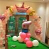 长沙气球生日宴布置