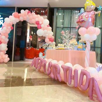 长沙气球生日宴布置宝宝宴布置生日派对布置粉色女孩主题布置