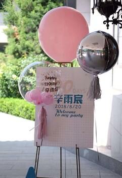 长沙百天宴布置-长沙气球布置-长沙宝宝宴布置-粉色可爱卡通百天派对