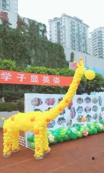 长沙六一气球布置-六一场地布置-校园气球活动攸悦派对