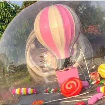 长沙美陈-透明梦幻泡泡屋-火遍抖音·小红书新颖泡泡屋-攸悦气球派对策划