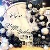 生日气球布置