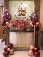 常德气球布置常德婚房布置婚礼定制订婚宴布置图片