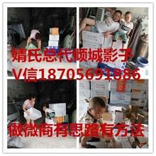 安徽聚米总代影子教你如何经营微商婧氏牙膏代理价格多少钱图片