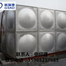 黑龙江消防水箱价格尺寸图集