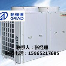 安徽空气源热泵厂家直销供应