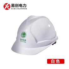ABS专用安全帽的特点介绍安全帽图片安全帽最低报价