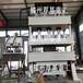 供应Y32-630T五梁液压机金属拉伸液压机复合材料模压机厂家直销