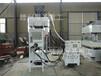 Y32-250T液压机不锈钢水槽地漏成型金属拉伸液压机厂家直销
