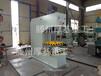 非标单臂C型液压机200吨快速冲压整形液压机