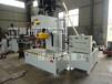 专业定制出口产品200吨单柱轴承压装正型压力机