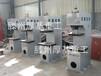 Y41-20T液压机单柱油压机C型油压机厂家直销