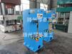 Y41-20T单臂液压机单柱液压机厂家直销