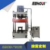 315吨玻璃钢井盖成型液压机树脂井盖模压机厂家直销