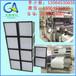 天津铝隔板高效空气过滤器超细玻璃纤维滤纸或PP高效滤纸