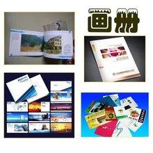 画册印刷公司宣传册企业目录定制加嘉印商务印刷工厂直供图片