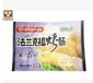 专业生产速冻食品包装袋速冻水饺包装袋冷冻袋真空袋量大从优