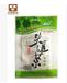 专业定制蔬菜三边封袋养生姜三边封袋可低温零下18度存储冷冻袋