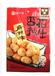 定制生产高温蒸煮材质休闲零食花生豆三边封袋自立拉链袋