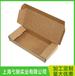 一次性无盖寿司盒食品纸盒厂家定制锅贴盒船盒烧烤盒