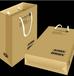 加工厂专业定制食品包装袋牛皮纸袋炒货内包装袋